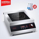 SEMIKRON/賽米控商用電磁爐5000w平面 大功率電磁爐5KW爆炒煲湯爐 MKS雙12