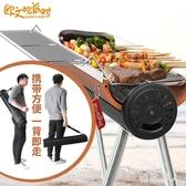 派對戶外燒烤爐BBQ燒烤架子家用5人以上便攜全套碳烤爐木炭 LJ6739【極致男人】