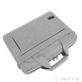 聯想蘋果華碩小米13.3/14寸15.6寸內膽男女單肩手提筆記本電腦包 創時代3c館
