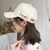 韓版chic帽子女春夏天百搭遮陽防曬鴨舌帽ins潮人男女休閒棒球帽 雅楓居