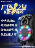 金正N88S行動跳舞音響戶外演出廣場舞拉桿音箱帶無線話筒K歌藍芽 (橙子精品)