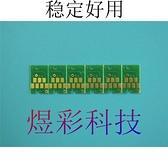 兼容EPSON PM-D750 PM-D770