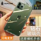蘋果11手機殼iphone11Pro Max透明XR矽膠XsMax個性創意X玻璃XMax全包 店慶降價
