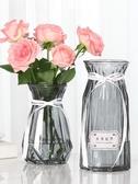 花瓶 【三件套】北歐玻璃插花瓶透明干花創意客廳插花水養玫瑰百合家用 ATF poly girl