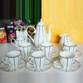 下午茶茶具組合含咖啡杯+茶壺-6人冬日白宮簡約線條歐式骨瓷茶具69g77[時尚巴黎]