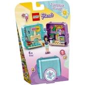 【LEGO樂高】 FRIENDS 夏日秘密寶盒 艾瑪#41414