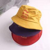 春夏兒童帽子寶寶漁夫帽男女嬰兒夏天防曬盆帽太陽帽6-24個月薄款    電購3C