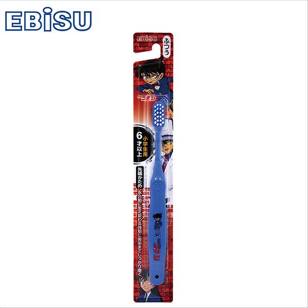 【日本EBiSU惠比壽】柯南6歲以上兒童牙刷