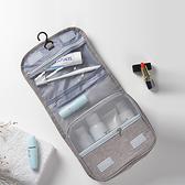 旅行包 收納袋 陽離子 旅行 防塵  盥洗 防潑水 包中包 分層洗漱包 ◄ 生活家精品 ►【J091】