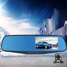 領先者ES-15後視鏡型行車記錄器前後雙鏡+停車監控+循環錄影防眩藍光【FLYone泓愷】
