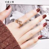 時尚裝飾食指環戒指女鍍玫瑰金個性 全館8折