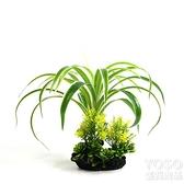 仿真水草造景水族裝飾植物超仿真仿絹葉大葉子假魚草套 快速出貨