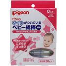 貝親 Pigeon 橄欖油嬰兒棉花棒 50入