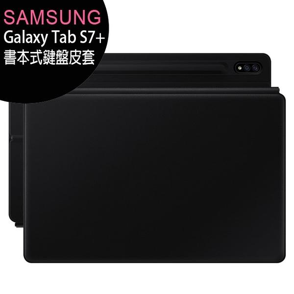 SAMSUNG Galaxy Tab S7+ (T970/T976) 原廠鍵盤皮套