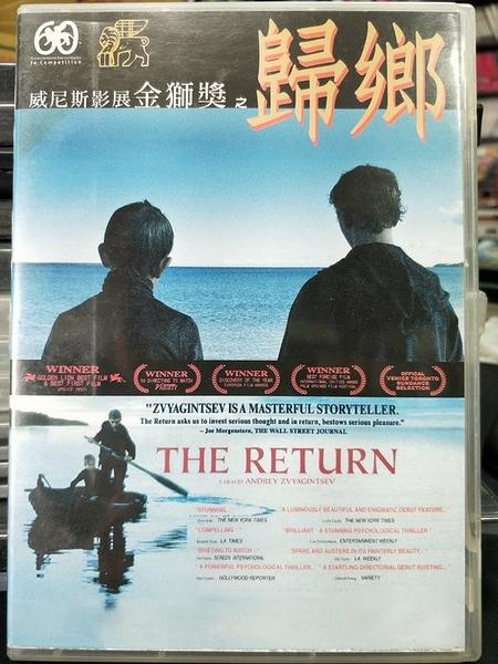 挖寶二手片-0B07-082-正版DVD-電影【歸鄉 The Return】-威尼斯影展金獅獎(直購價)