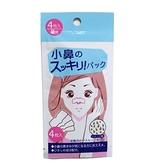 日本SP皮脂黑頭清潔鼻貼 4枚