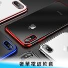 【妃航】奢華/上下 三星 Galaxy A52/A72 超薄 電鍍/透明 TPU 軟殼/保護殼/手機殼/保護套