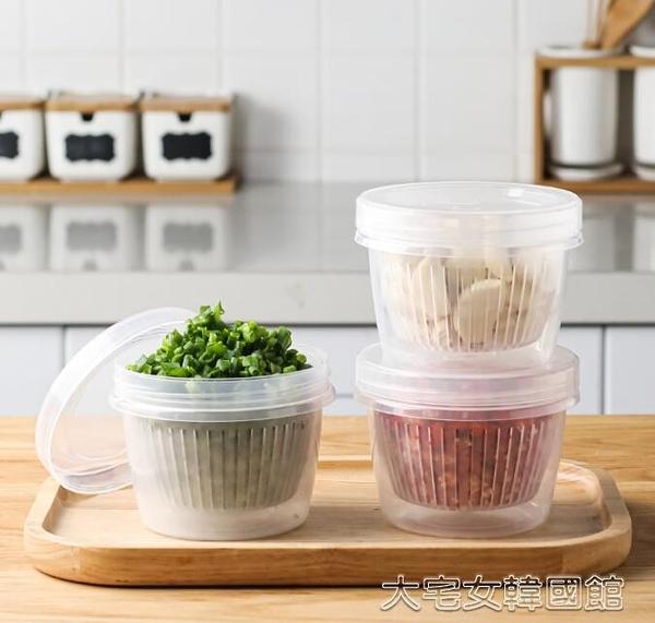 留樣盒川島屋冰箱蔥花保鮮盒裝蔥姜蒜收納盒廚房帶蓋水果食品留樣盒子小 【快速出貨】