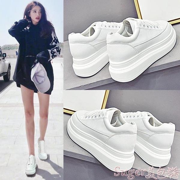 厚底鞋小白鞋女新款秋季內增高百搭平底運動氣墊厚底鬆糕學生白鞋子  【618 大促】