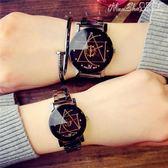手錶韓版簡約女中學生時尚潮流男士鋼帶防水石英情侶手錶  LX 曼莎時尚