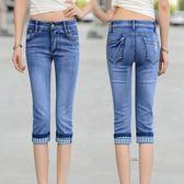 現貨出清新款女式七分牛仔褲夏季韓版胖妹妹大碼寬鬆中褲女 7分褲薄款12-17