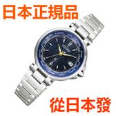 免運費 日本正規貨  CITIZEN XC basic collection Happy Flight 限量版 太陽能無線電鐘 女士手錶 EC1010-57L