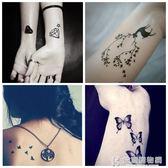紋身貼防水男女持久性感黑色英文仿真刺青遮瑕小圖案 快意購物網