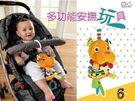 【KA0021】橙色小狗拉震 床掛玩具 ...