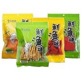 小豆苗 鮮漁燒 款式可選【小三美日】