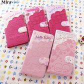 Sanrio三麗鷗iPhone 6 Plus/6s Plus(5.5吋)口袋拼接彩繪皮革筆記本式皮套