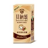 貝納頌咖啡-榛果風味拿鐵375ml*3【愛買】