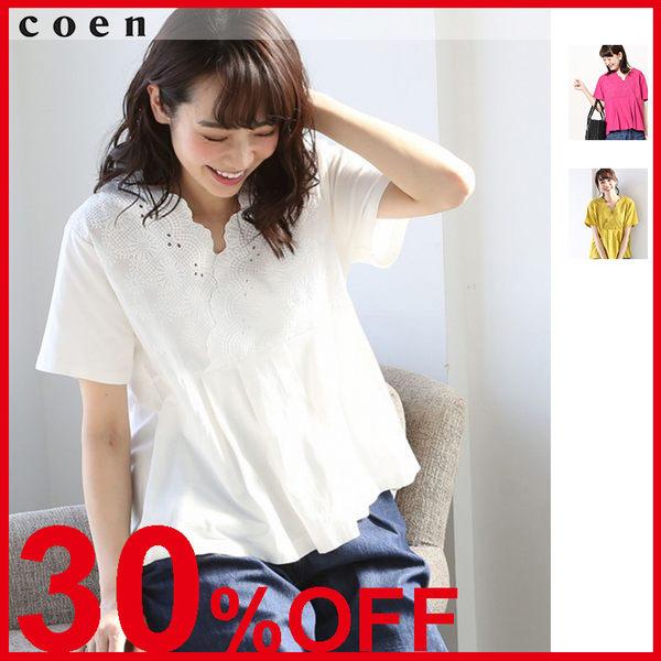 出清 蕾絲上衣 罩衫 棉麻上衣 傘狀上衣 現貨 免運費 日本品牌【coen】