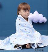 純棉六層吸水紗布新生兒蓋毯毛巾