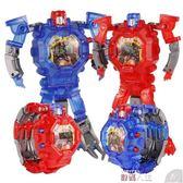 兒童手錶 兒童變形電子手表金剛玩具學生創意卡通變身機器人手表男生男孩 數碼人生