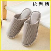 棉拖鞋 日式棉拖鞋室內居家地板防滑軟底保暖拖鞋