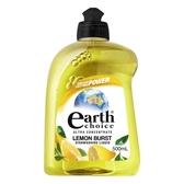 【澳洲Natures Organics】植粹濃縮洗碗精(檸檬)500mlx4入-箱購