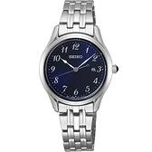 【台南 時代鐘錶 SEIKO】精工 SUR641P1 數字 日期顯示 鋼錶帶女錶 30mm 藍 6N22-00J0B