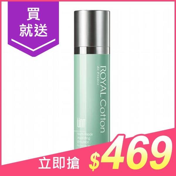 UNT EM020頂級棉花凝粹柔膚精華乳(50ml)【小三美日】原價$489