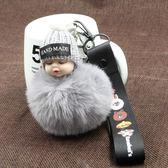 吊飾  睡萌睡眠娃娃包包汽車鑰匙扣毛絨鑰匙鏈韓國掛飾