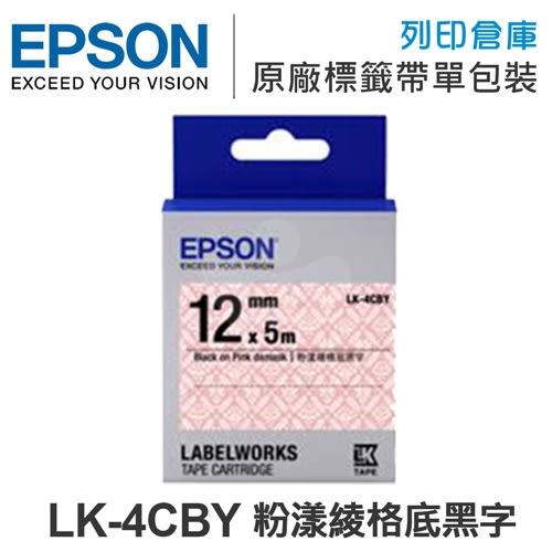 EPSON LK-4CBY C53S654462 Pattern系列 粉漾綾格底黑字標籤帶 (寬度12mm) /適用 LW-200KT/LW220DK/LW-400