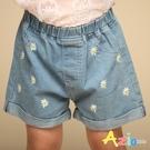 Azio 女童 短褲 滿版刺繡小白花反摺牛仔短褲(藍) Azio Kids 美國派 童裝