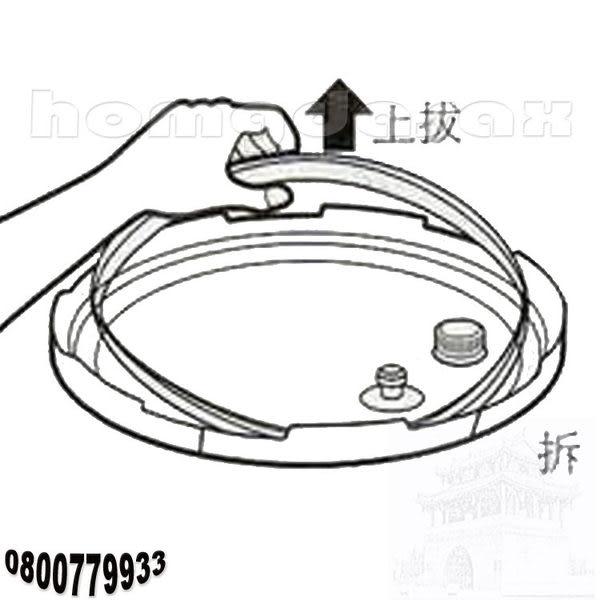 鍋蓋密封圈-微電腦壓力鍋【3期0利率】零配件耗材恕無退換