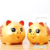 防摔搪膠金豬只進不出存錢罐儲錢罐儲蓄罐不可取【奇趣小屋】