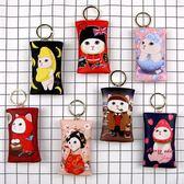 可愛貓咪零錢包汽車鑰匙扣環 女皮包掛件口紅小物收納包【七夕情人節】