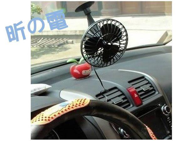 【世明國際】車用風扇 吸盤式固定 迷你小電風扇 車用12v伏 擋風玻璃吸盤風扇