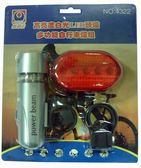 【10個量販】歐菲士 LED腳踏車燈組 NO:4322 (D-3)