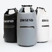防水袋浮潛游泳裝備溫泉戶外防水包收納袋雙肩溯溪密封漂流桶包BW 完美情人精品館