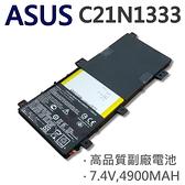 ASUS 2芯 C21N1333 日系電芯 電池 TP550LA  TP550LD  TP550 Series