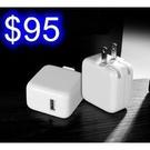ipad2充電頭充電器 air/pro/2017新ipad高品質平板充電器 足2.1A 快充ipad充電頭【K40】