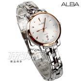 ALBA雅柏錶 優雅甜心風采女錶 藍寶石水晶鏡面 立體層次不銹鋼錶帶 銀x玫塊金框 AH7P84X1 VJ22-X269KS